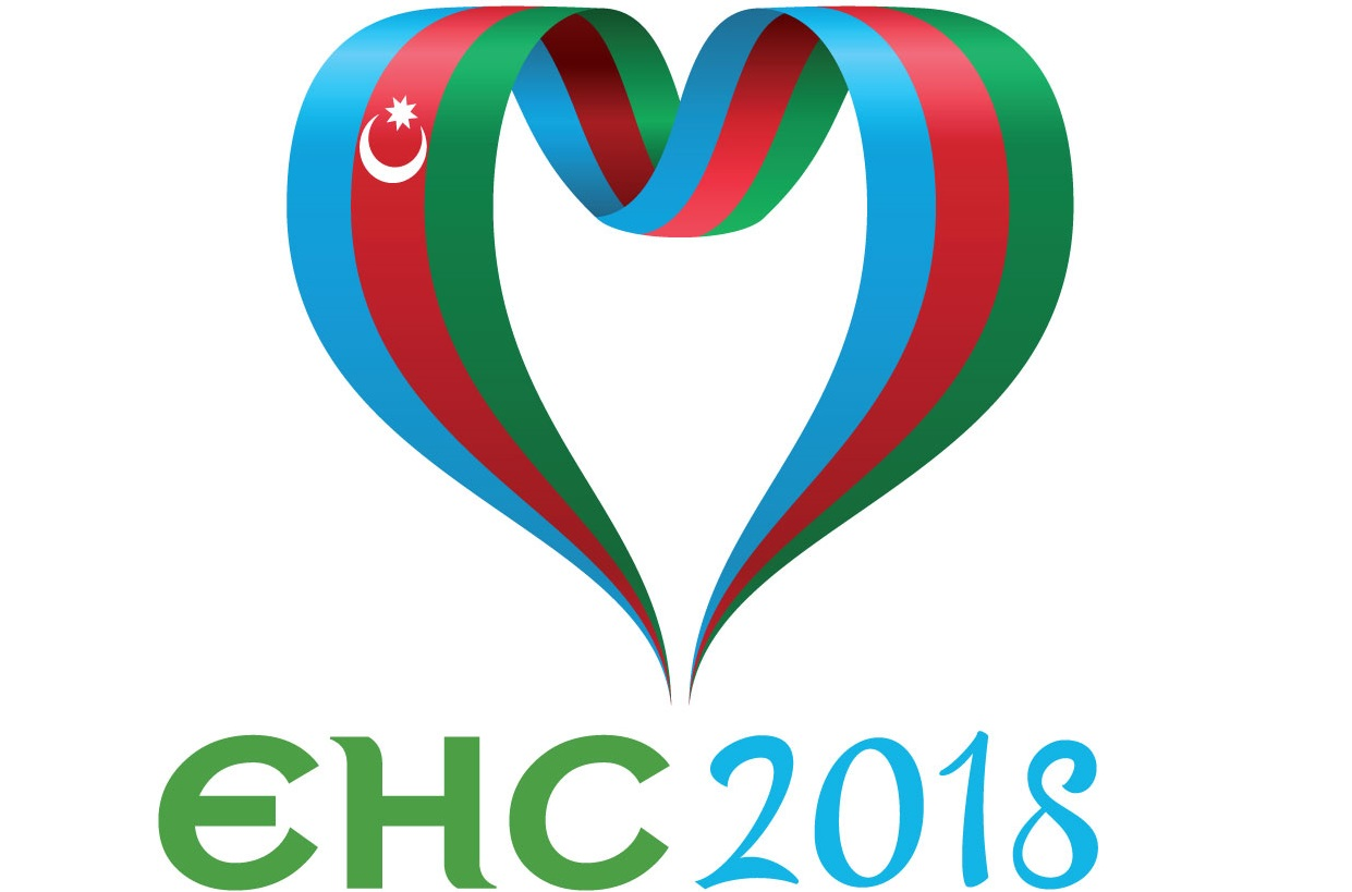 2018 EHC Conference logo